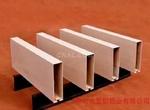 工業鋁方通型材