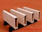 木纹方通天花木纹工业铝方通型材