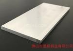 工业扁铝铝合金实心扁条铝排铝片