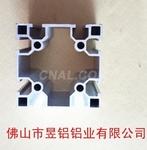 流水线设备铝型材工业电泳铝型材
