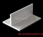 T型铝合金型材 工业型材