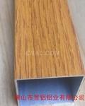 木纹工业铝型材,木纹铝合金型材