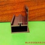 工业异形铝合金型材来图定制铝材