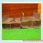 铝合金型材铝梯型材定制