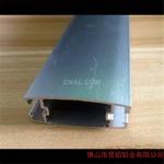 定制铝合金型材异形铝合金开模