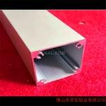 电池壳电源盒铝合金型材