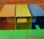工业异形7005铝合金型材