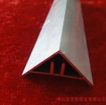 led鋁型材折彎 異型鋁合金型材折彎