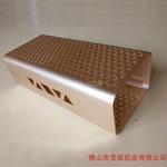 生产供应净化铝合金型材挤压
