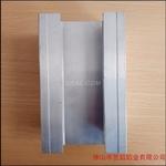 工業鋁合金型材