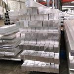 生产批发6061-t6铝排厂家