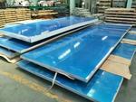 AL6061阳极氧化薄铝板