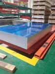 5754铝板状态5754H111铝板规格