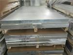 5083環保鋁板 12mm厚鋁板