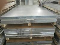 5754铝板型号