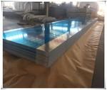 拉伸用国标板 1.0厚5052-O态铝板