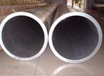 6061-T6大口径合金铝管