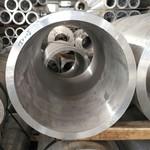 铝合金2A12无缝管、铝锻件