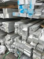 7075鋁排 西安鋁排銷售