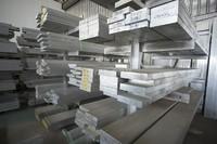 航空鋁排7075-T651硬質合金鋁排