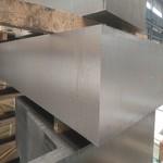 6061超厚铝板 厚度700mm保探伤