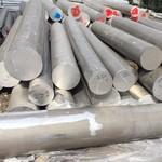 7075擠壓鋁棒 國產鋁棒的生產廠家