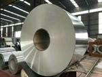 3003鋁卷板,熱/冷軋鋁卷板
