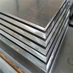 25厚3003铝板 中厚板 铝锰合金板材