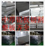 铝板6061能与铝管6061焊接吗