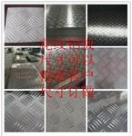 无锡7075铝板 铝板销售