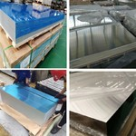 进口5083韩铝 5083拉丝铝板