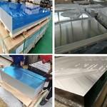 AL6063氧化鋁薄板 3.0mm厚