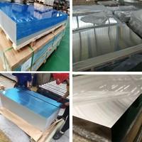 AL6061铝板水切割 冲孔铝板