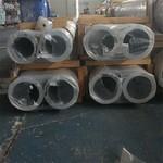 厚壁6061鋁管 6061鋁管可零切