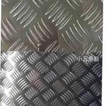 5754指针型花纹板 五条筋花纹铝板