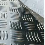 5052五條筋花紋鋁板 冷庫/車廂用