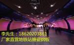 隧道搪瓷鋼板�棜掘佴Ⅰ蘮�