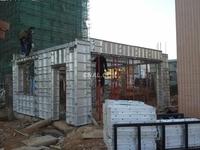迈拓林铝合金建筑模板