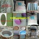 供應熔鋁爐耐火材料
