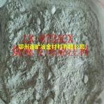 熔鋁爐火口料/燒嘴專用澆注料