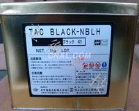 鋁氧化黑色染料