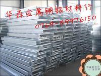 鋁合金 耐磨1085鋁合金 東莞華森現貨供應耐磨鋁合金價格 鋁合金壓鑄特點 鋁合金名詞 鋁合金規格型號