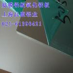 短丝拉丝铝板可氧化和贴膜