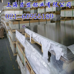上海5052铝板批发现货