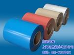 彩涂铝卷适合于压型彩钢瓦楞使用