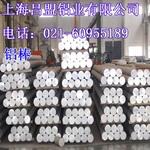 上海6061鋁棒可切割零售