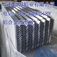 YX12-65-910型壓型鋁板 鋁合金板