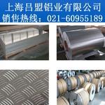 上海6082鋁板