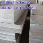 5754鋁板高質量鋁板 船舶用鋁板