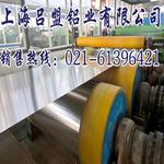 3003合金防�袛T板  防腐蝕保溫鋁板